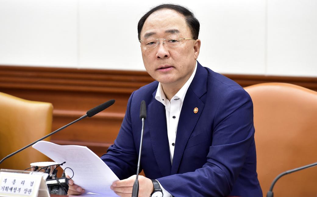 """홍남기, """"지소미아 종료, 경제 미치는 영향 최소토록 면밀히 관리"""""""