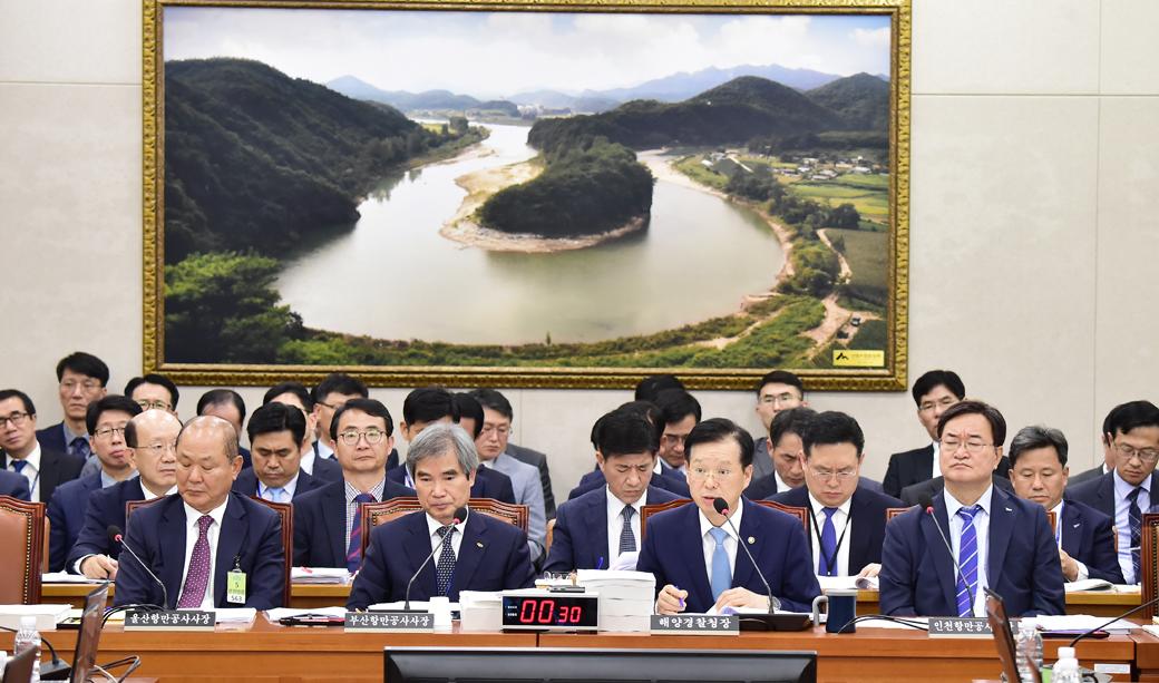 해양경찰청·인천·부산·울산·여수 항만 국정감사