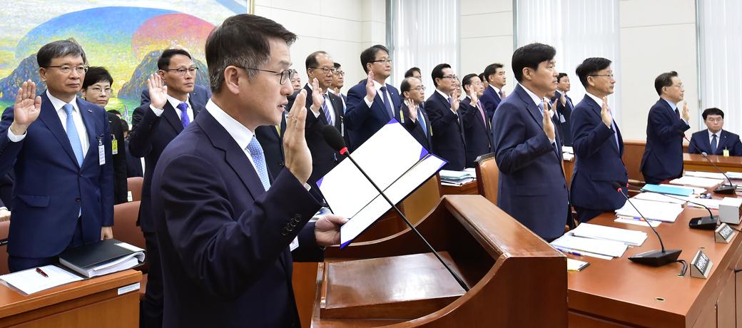 2019 예탁원·주금공·캠코·신보, 국회 정무위 국정감사