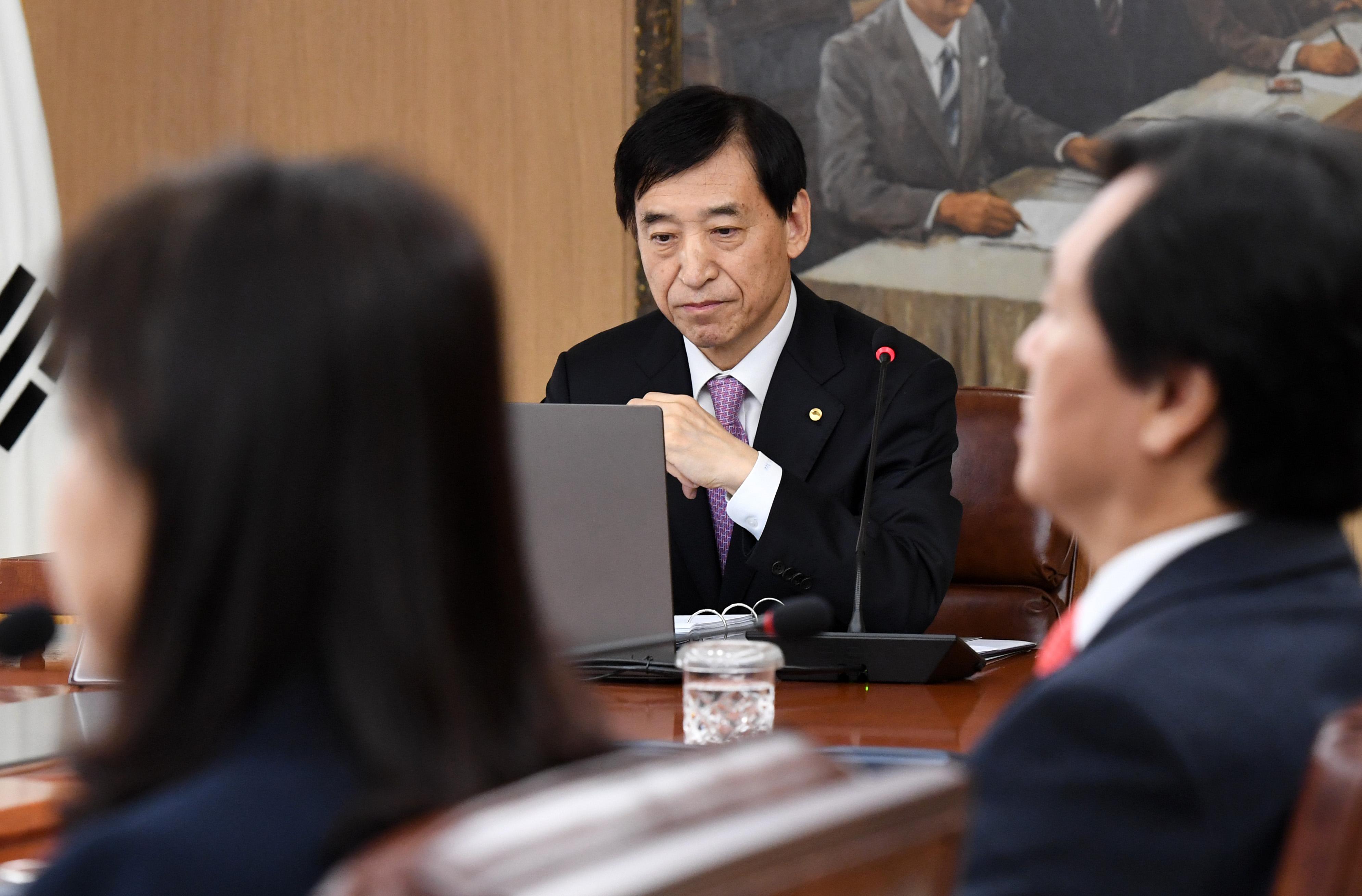 한국은행, 기준금리 사상최저 1.25%인하로 인하