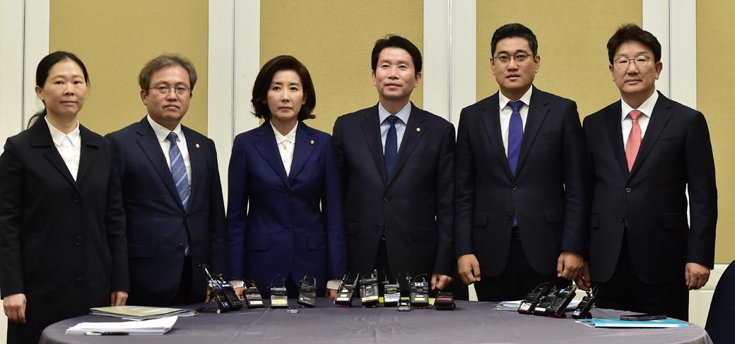 검찰개혁·공수처 협의 다룬 여야 교섭단체 회동