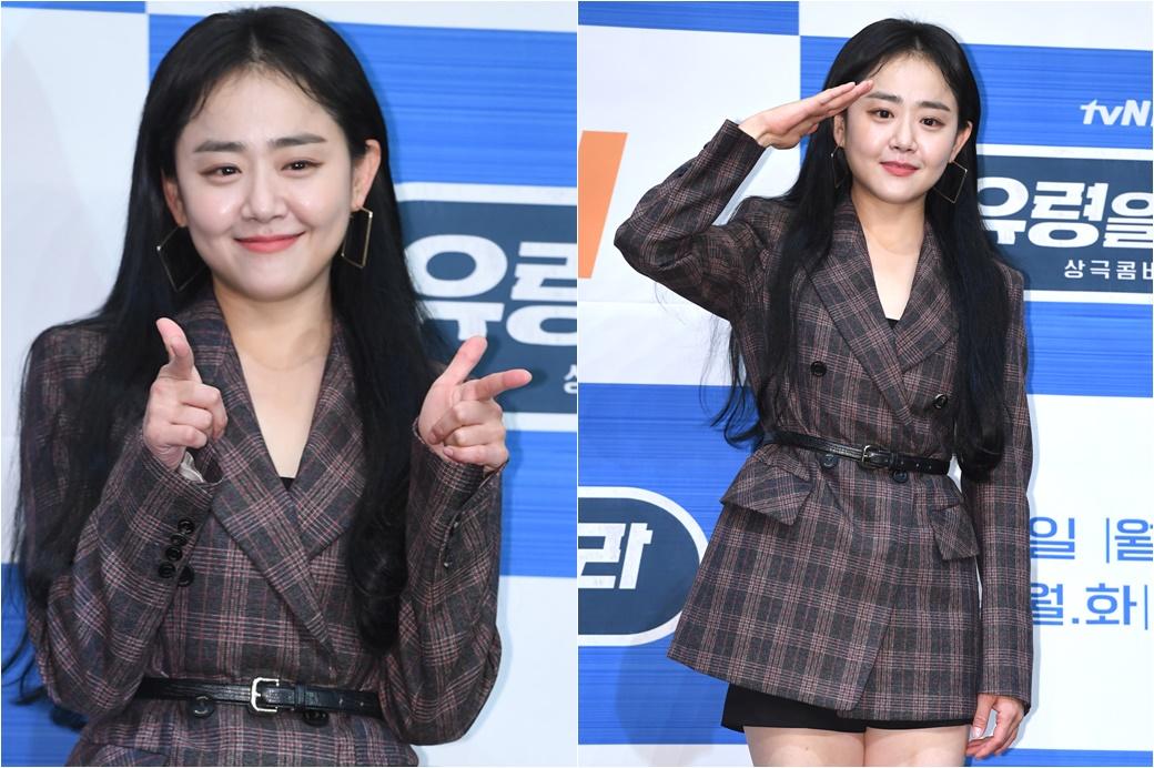 문근영, 4년만에 '유령을 잡아라'로 안방극장 복귀