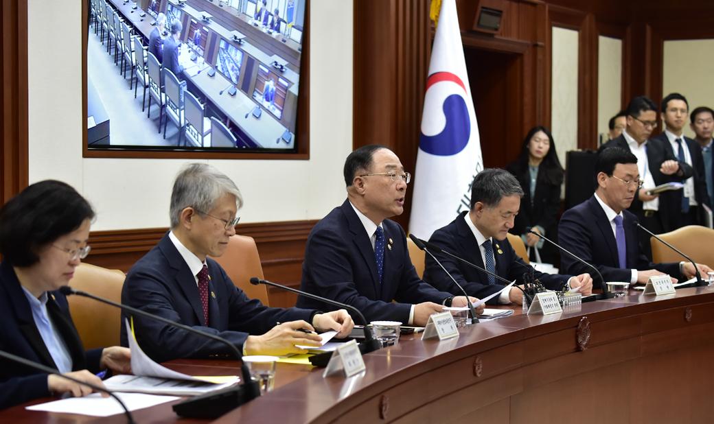 인구구조 변화 대응방향·혁신성장 등 '제26차 경제활력대책회의'