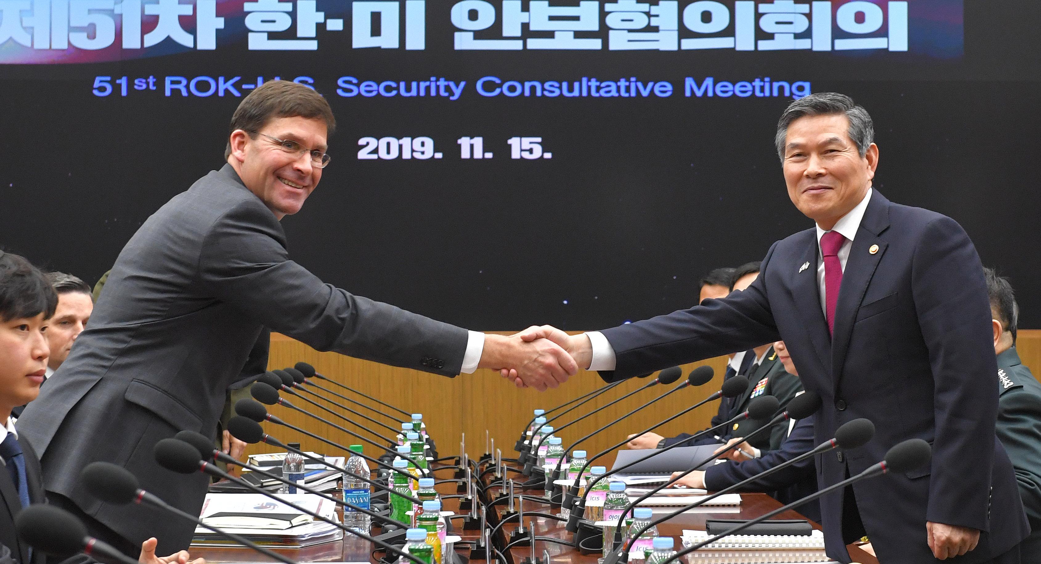 제51차 한·미 안보협의회 확대회담
