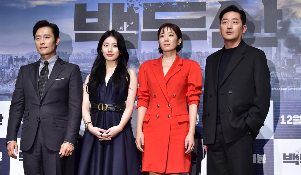 남과 북 집어삼킬 초유의 재난 영화 '백두산' 제작보고회