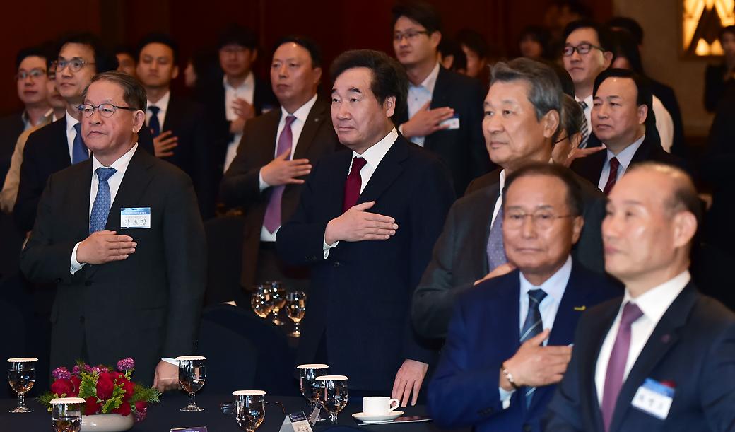 한국경제 르네상스를 선도하는 '중견기업인의 날' 기념식