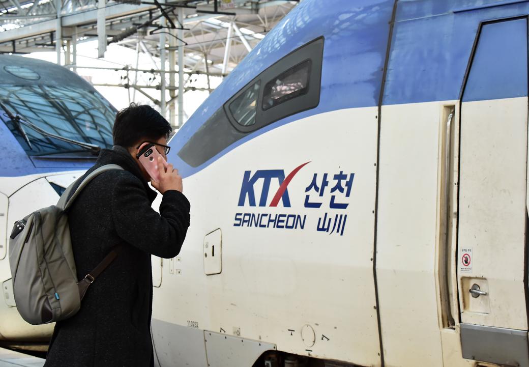 철도노조, 코레일 교섭결렬 무기한 총파업 돌입