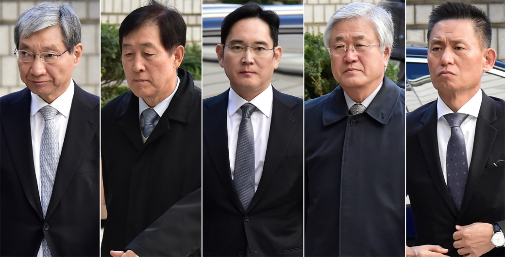 삼성전자 전·현직 임원, 국정농단 연루 혐의 '파기환송심' 2차 공판 출석