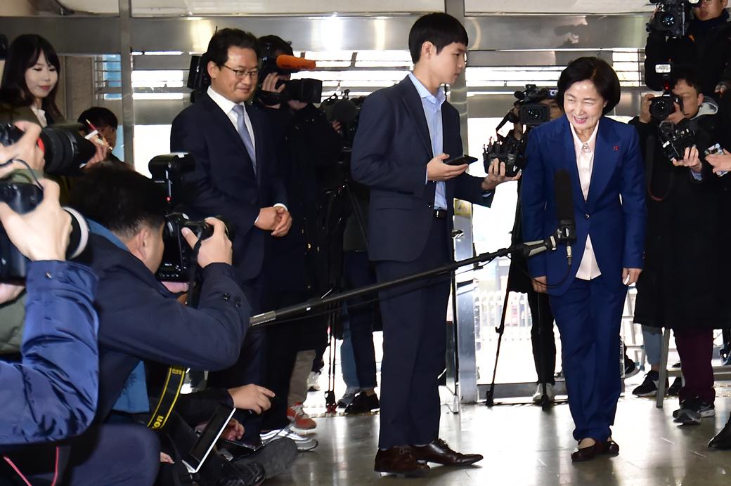 추미애 법무 장관 후보자, 준비단 '첫 출근'