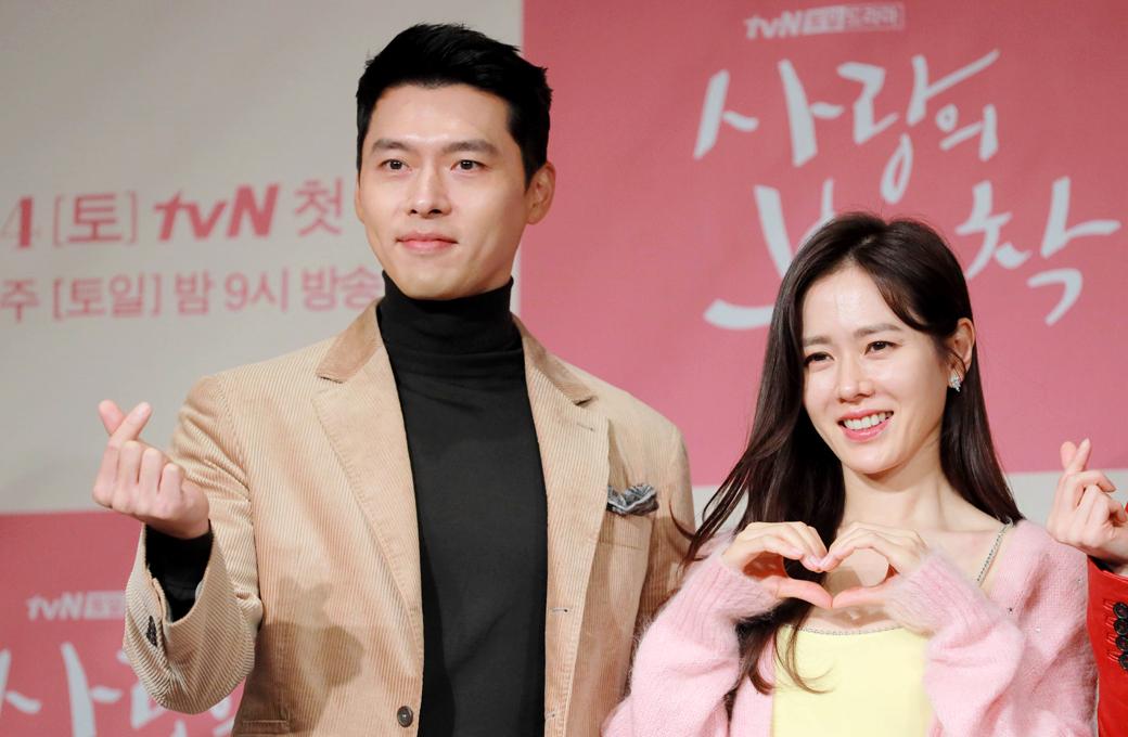 '사랑의 불시착' 손예진·현빈, 열애설만 두 번…흥행보증수표
