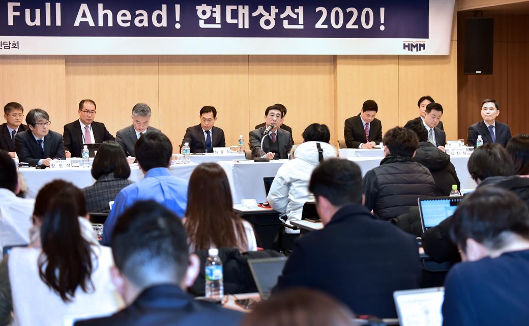 재도약 원년, 2020 '현대상선' 기자간담회