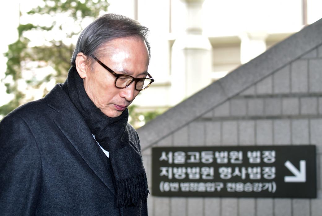 항소심 'MB' 17년 선고, 법정구속