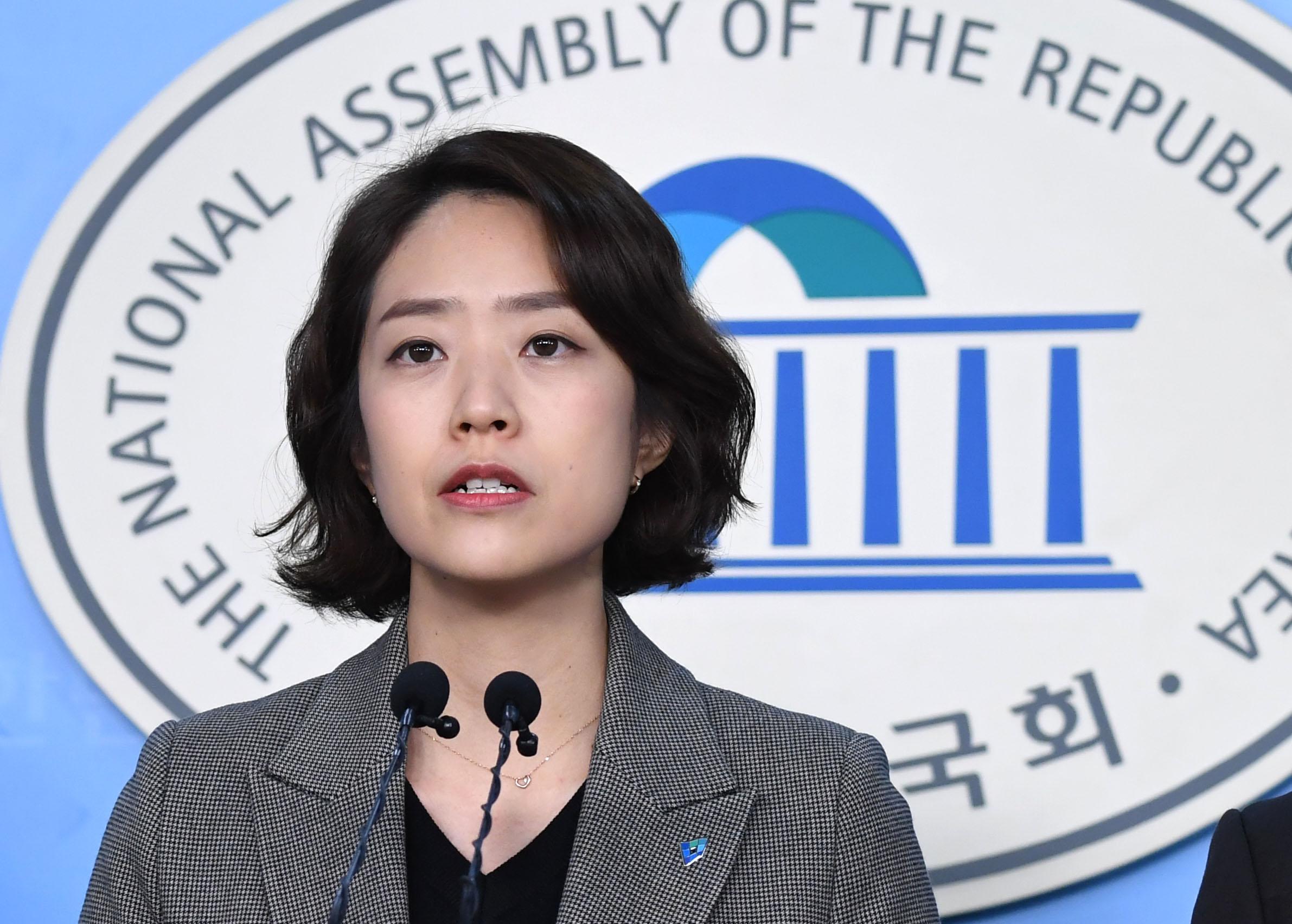 고민정 전 대변인, 미래통합당 탄핵발언 관련 기자회견