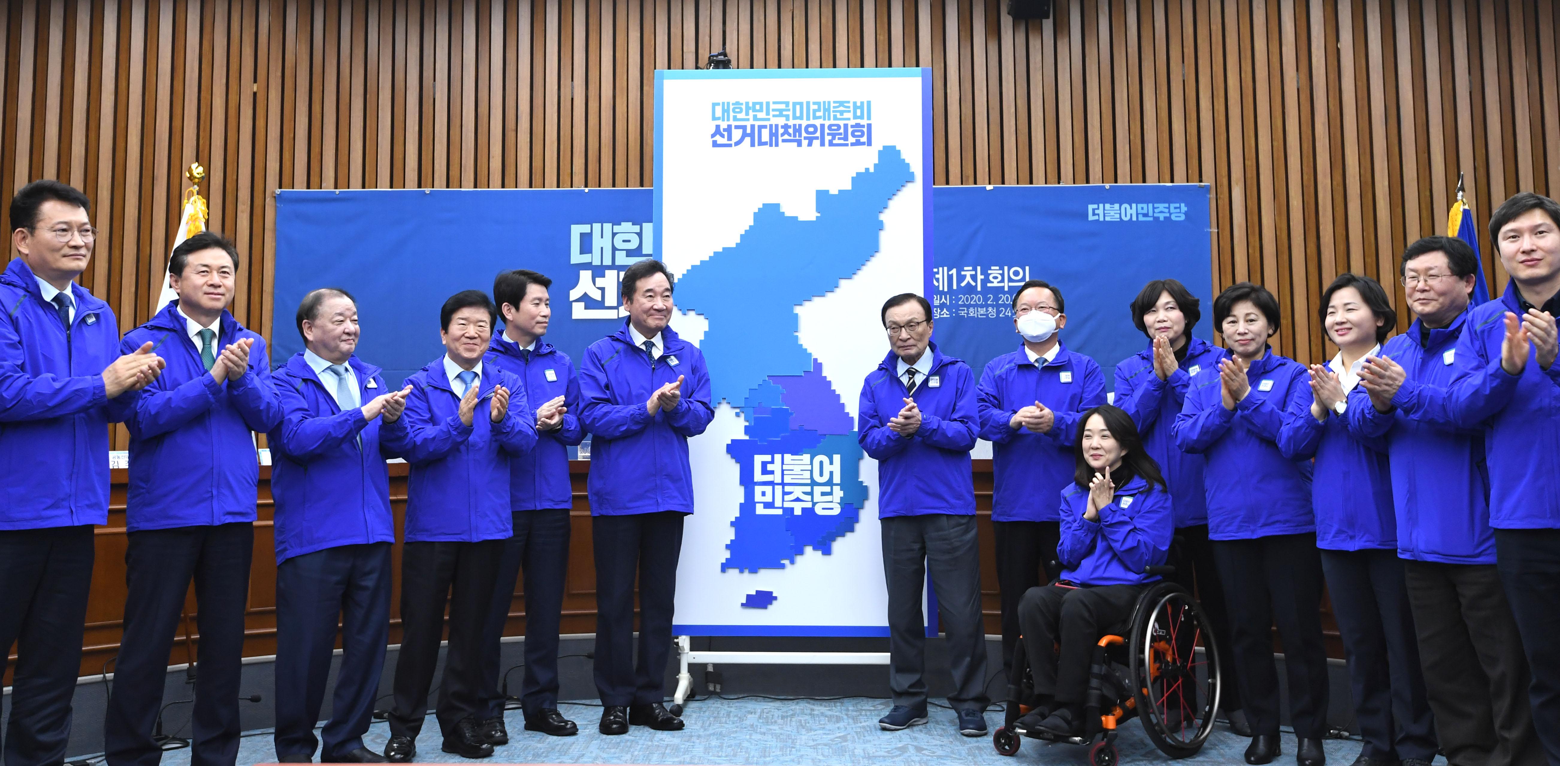이해찬-이낙연 투톱 '더불어민주당 선대위 출범'