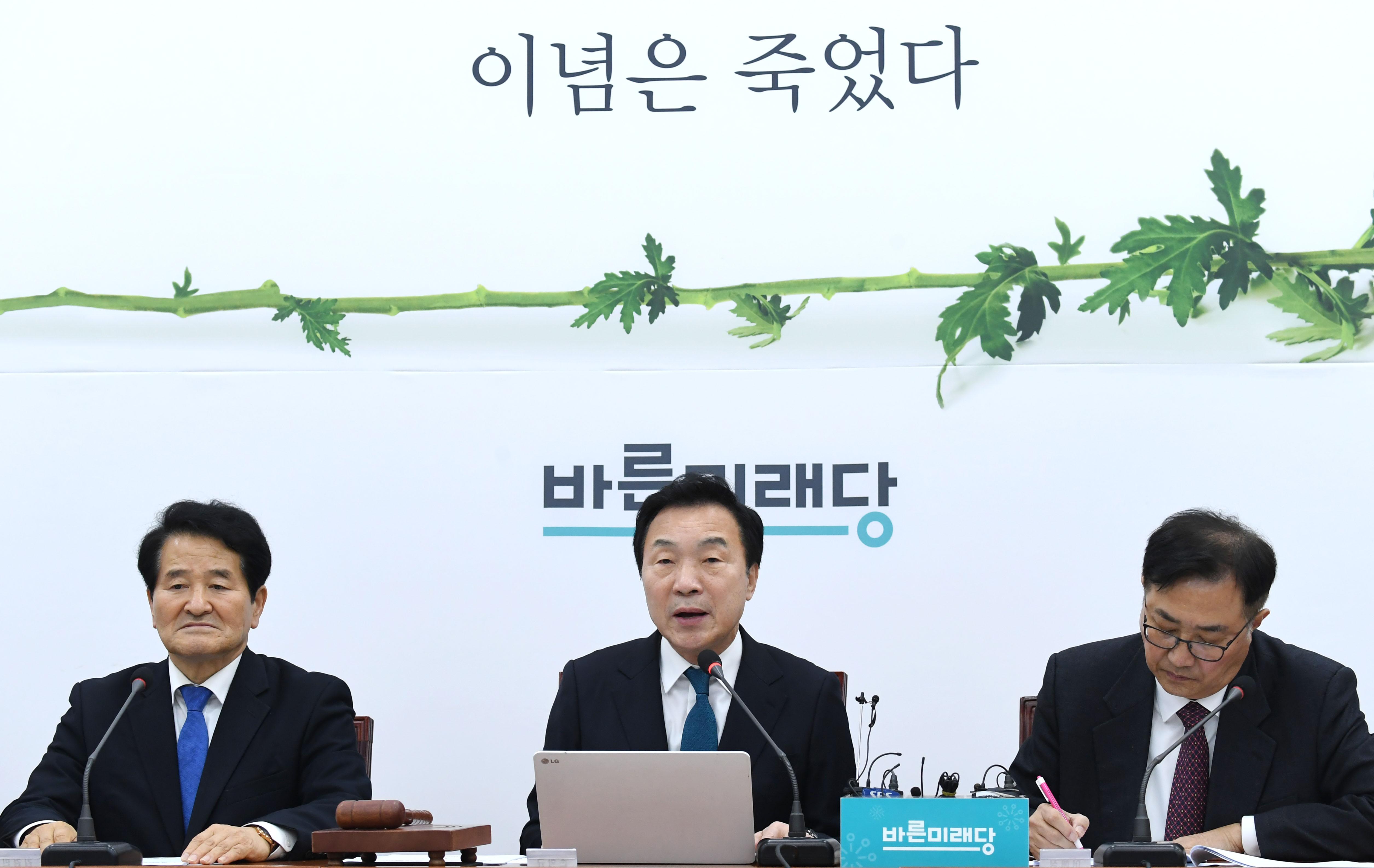 대표직 사퇴 앞둔 손학규 바른미래당 대표