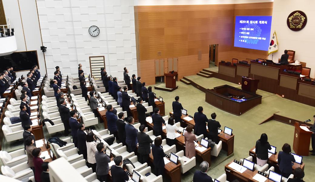 제291회 서울시 임시회 본회의 개회, 코로나 19 등 현안질의