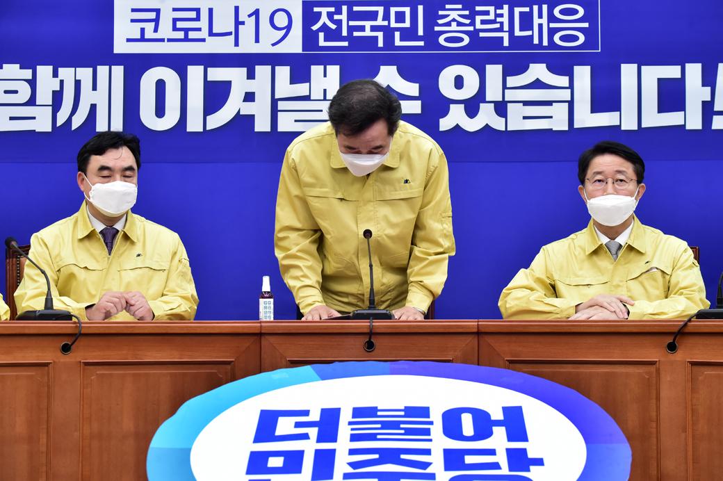 이낙연, 더불어민주당 코로나 19 상황 긴급 기자회견