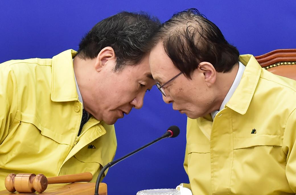 코로나19·경선 등 더불어민주당 제2차 선거대책위원회