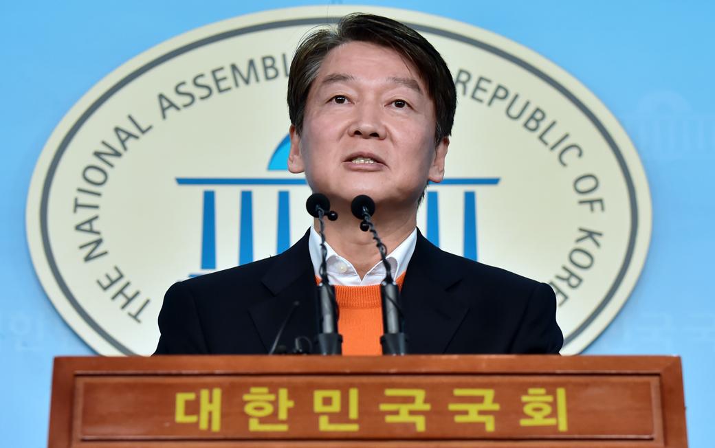 """253개 지역구 포기 안철수 """"국민의당은 비례대표 공천에 집중"""""""