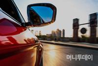 [시승영상]대표 하이브리드 SUV, 토요타 '라브4'