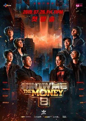 한국 힙합은 왜 '쇼미더머니'에 먹혔나