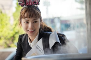 나나의 '출사표', 통쾌달달한 이색 로코의 탄생!