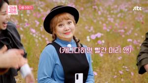 '갬성캠핑', 박나래가 연 '내 인생의 아모르파티'