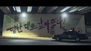 '모범택시' SBS의 똑똑한 강강(強&...