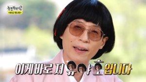 대한민국 예능을 쥐락펴락하는 '밈' 열풍