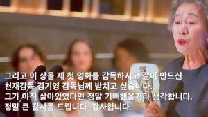 윤여정의 여정을 열어준 김기영 감독