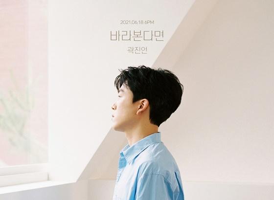 곽진언·쏠·샘김·전소연, 기대되는 솔로 컴백