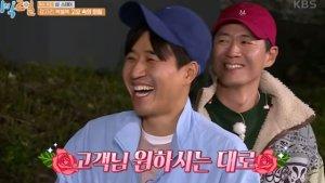 지상파 부진 부추기는 KBS '박물관 예능'