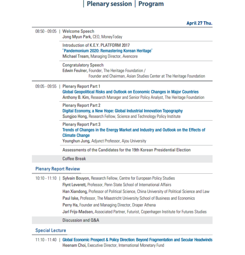 Plenary session / Program