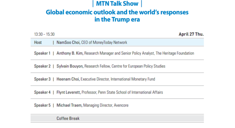 MTN Talk Show / Global economic outlook and the world's responses in the Trump era