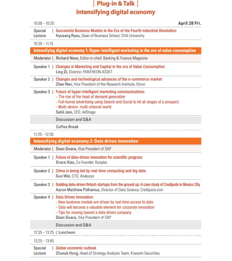 Plug-in & TALK / Intensifying digital economy
