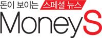 돈이 보이는 스페셜 뉴스 Money S