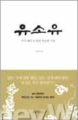 [Book]퓨처 마인드 外