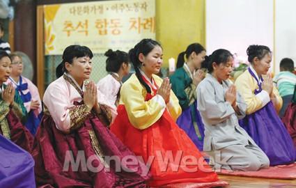 '베트남 새댁' 레이티화씨의 추석