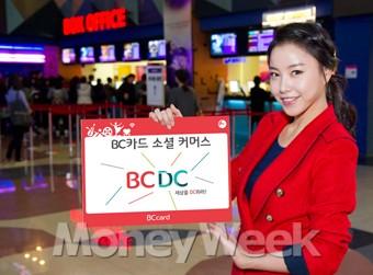 신용카드도 소셜커머스 판매시대