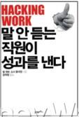 [Book]늙은 대한민국 外