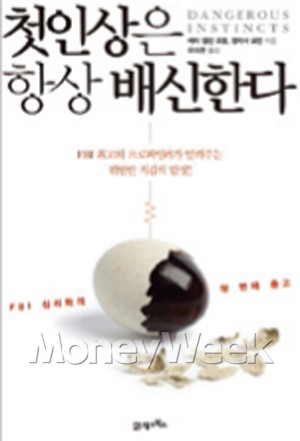 [Book]앞으로 10년, 돈의 배반이 시작된다 外