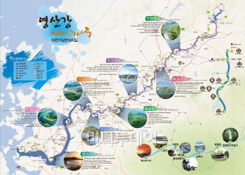 ▲ 영산강 자전거길 안내도(국토해양부 자료)