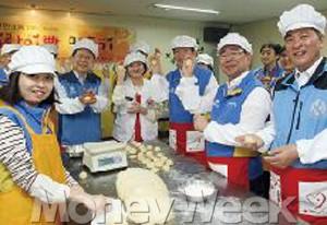 세상 살 찌우는 신한의 '따뜻한 국수'