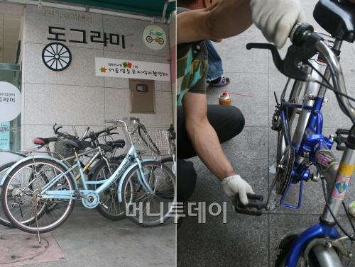 자전거 바퀴 제자리 찾듯 삶도 그렇게···동그라미 자전거수리센터