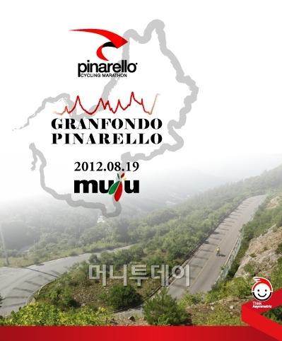 ▲ 대회 포스터