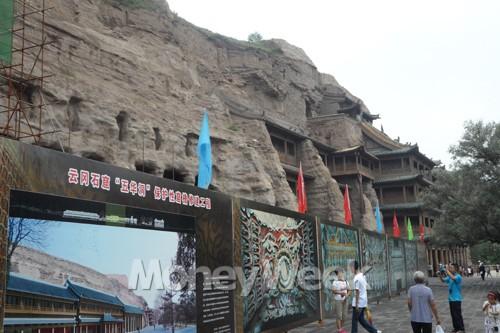 문화대혁명과 '시멘트 석굴'