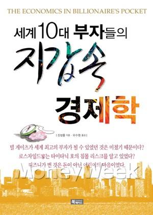 [Book]인생에 변명하지 마라 外