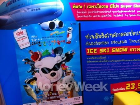 동남아 국제관광박람회서 산천어축제 알린다