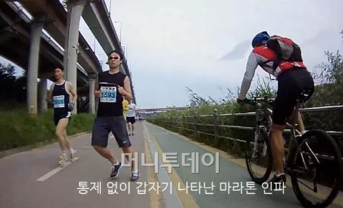 [영상]'난장판' 한강자전거도로··· '통제 없는 마라톤 대회'