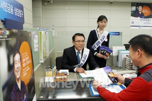 신한은행, 미아동에 서민희망금융프라자 오픈